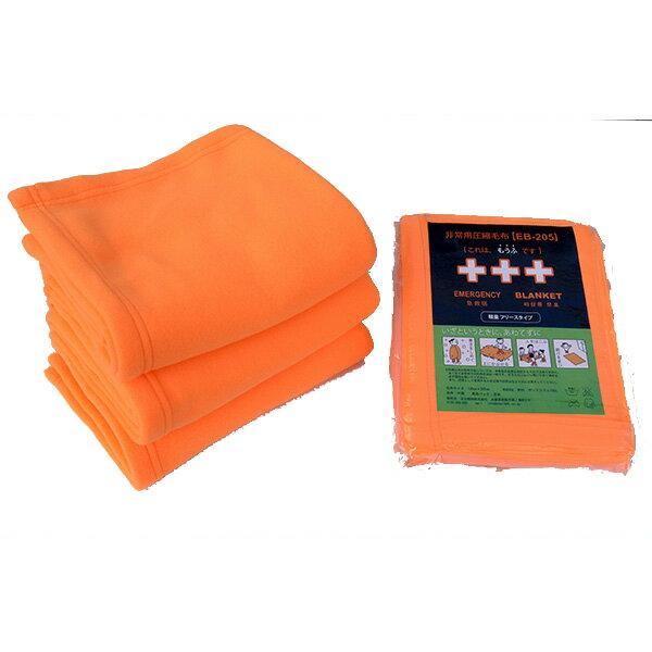 【送料無料】足立織物 非常用圧縮毛布 10枚入り EB-205BOX 軽量フリースタイプ/備蓄/オフィス/防災