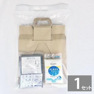 簡易トイレスマートレットLサイズ(5回分)備蓄/オフィス/防災/アウトドア/介護/災害