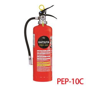 【リサイクルシール付】ハツタ【オフィス・家庭用消火器】ECOSS-DRY/バーストレス(蓄圧式)消火器10型 PEP-10N【粉末(ABC)消火器】