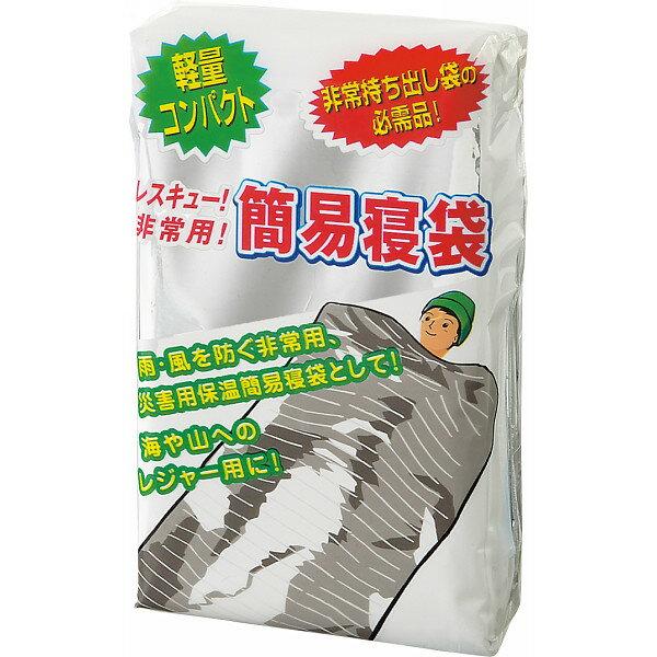 レスキュー簡易寝袋<23000-01>【2417435000716】C