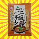 北海道藤原製麺の二夜干しラーメン味噌 114.5g×10食セットX2箱(4976651082527)