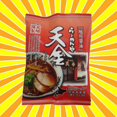 らーめんや天金 旭川醤油 126g×10食セットX2箱/旭川ラーメン(4976651082442) 藤原製麺 
