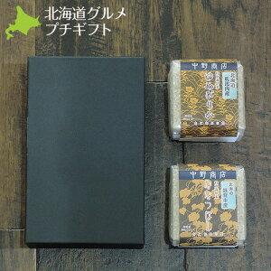 北海道グルメギフト|北海道米2種セット ななつぼし/ゆめぴりか|令和元年産