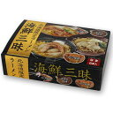 北海道 グルメ|海鮮三昧 6食(生ラーメン/えび味噌2食、かに味噌2食、ホタテ醤油2食) |北海道 ラーメン らーめん 海…