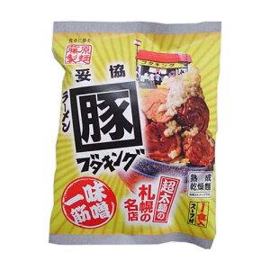 札幌ラーメン ブタキング 味噌味 128g×10食セットX2箱/札幌ラーメン(4976651082480)札幌 ラーメン|藤原製麺|