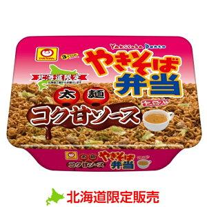 東洋水産 マルちゃん やきそば弁当 太麺 コク甘ソース 12食|北海道限定 取り寄せ グルメ