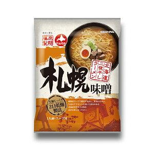 北海道二夜干しラーメン 札幌味噌 札幌 ラーメン 114g×20食セット(4976651085689)|藤原製麺|