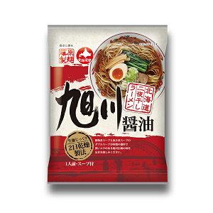 北海道二夜干しラーメン 旭川醤油 112g×20食セット(4976651085672)|藤原製麺|