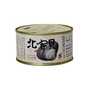 スハラ食品北寄貝水煮缶詰×1缶【3年保存】北海道/グルメ/いきなり黄金伝説