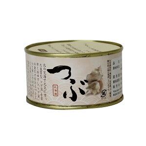 スハラ食品 つぶ水煮缶詰×1缶【3年保存】北海道/グルメ