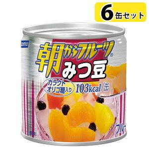 はごろもフーズ 朝からフルーツ みつ豆 190g×6缶セット M2号缶/ガラクトオリゴ糖入り/缶詰/保存食/デザート【保存期間3年】