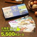 北海道グルメ カタログギフト CATALOG GIFT 北海道美食彩紀行 ライラック 5500円コース (引き出物 カタログギフト 出…