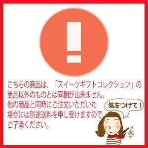 スイーツギフト|果子乃季月でひろった卵12個(TUKI-12N)|代引不可