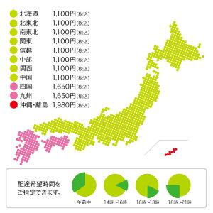 マルちゃんやきそば弁当12食/北海道限定/北海道民の定番!/カップ焼きそば北海道あるある!