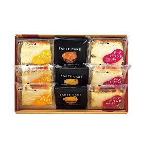 北海道 グルメ|岩瀬牧場 食べ切りチーズスイーツセット|送料無料|代引不可