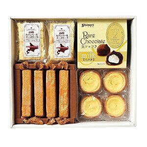 北海道 グルメ 昭和製菓 志濃里ギフト生ショコラとチーズアソート 送料無料 代引不可