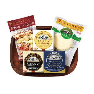 北海道 グルメ|夢民舎 はやきたチーズギフトセット(W)|送料無料|代引不可