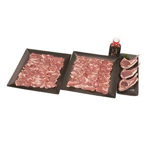 北海道 グルメ|肉の山本 生ラム食べ比べセット|送料無料|代引不可
