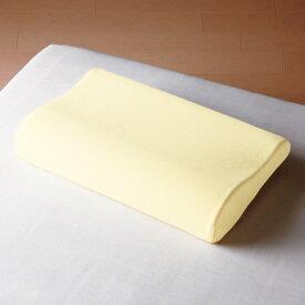 ソフトタッチ低反発枕 約45×30×高さ6・9cm<西川リビング 2435-55901>D<★>
