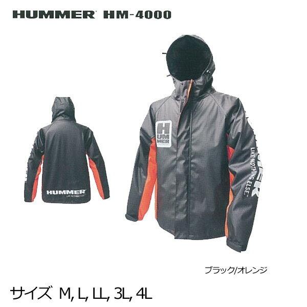 HUMMER ウインターブルゾン HM-4000(M~4L)ブラック/オレンジ|耐水圧10,000mmH2O以上