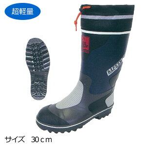 セーフティブーツ KOSHIN LSB-01W(30cm)ネイビー|超軽量/吸湿ウレタン裏