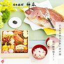 【 お食い初め 料理 セット 】ミシュランも認めた日本料理神谷監修 お食い初めセット《祝い鯛姿焼きコース 1段重》伊…