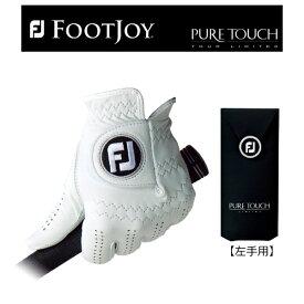 【5点までネコポス便対応】【フットジョイ】【左手用】PURE TOUCH FGPU ピュアタッチ メンズ ゴルフ グローブ【6サイズ/ホワイト】【FOOTJOY】【日本正規品】