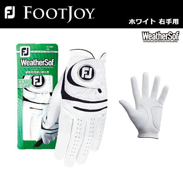 【2016年モデル】【右手用】【フットジョイ】ウェザーソフ WeatherSofゴルフ グローブ【FOOTJOY】【日本正規品】
