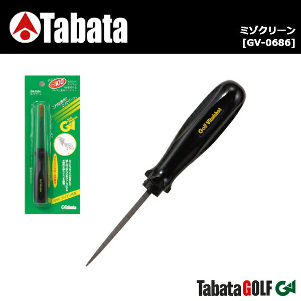 【取り寄せ商品】【タバタ】【6点までネコポス対応】メンテナンス ミゾクリーン GV-0686【Tabata】