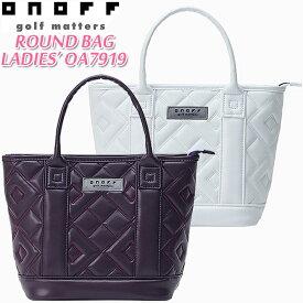 【レディース】【2019年モデル】【オノフ】【グローブライド 】ROUND BAG FOR LADY OA7919レディス ラウンドバッグ大人の女性にふさわしいスポーティ&エレガント コーディネート【ONOFF】【GLOBERIDE】【送料無料】