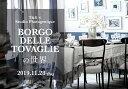 T&S x Studio Photogenique - BORGO DELLE TOVAGLIE の世界