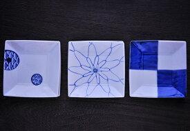 3号角皿 市松 丸紋 網目3枚セット