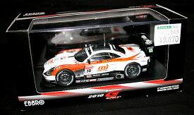 1/43 EBBRO エブロ AUTOBACS SUPER GT【MJクラフト SC430 SGT500 2010】44334/MMP★特価