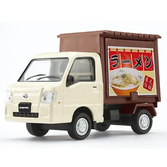 Diapet ダイヤペット ダイキャストモデル【DK-5117 スバルサンバー 軽トラック ラーメン屋】アガツマ