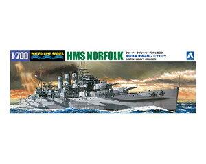 1/700 ウォーターライン No.809 英国海軍重巡洋艦 ノーフォーク