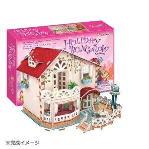 3D Craft modelドールハウス 立体パズル【 ホリデーバンガロー P634h】HEART