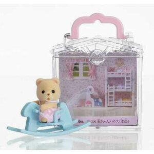 シルバニアファミリー 人形シリーズ【B-38 赤ちゃんハウス(木馬)】エポック社