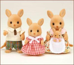 シルバニアファミリー 人形シリーズ【FS-03 カンガルーファミリー】エポック社