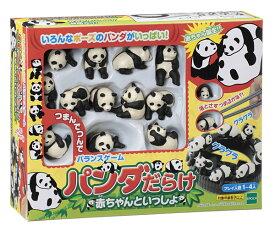 バランスゲーム【パンダだらけ 赤ちゃんといっしょ】エポック