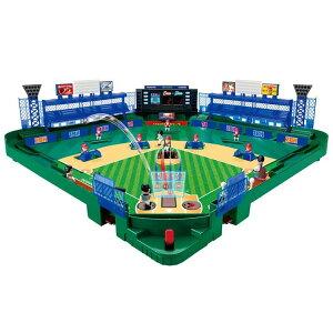 ボードゲーム【野球盤 3Dエース モンスターコントロール】エポック社