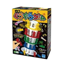 バランスゲーム【KG-001 ぐらぐらゲーム】カワダ