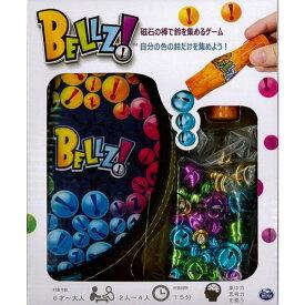 磁石の棒で自分の色の鈴だけを集める簡単ゲーム!【磁気ゲーム ベルズ】SPIN MASTER