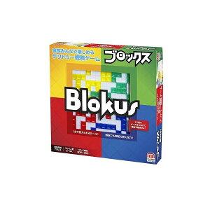 ★特価★365日毎日発送OK★ボードゲーム【テリトリー戦略ゲーム ブロックス】mattel GAMES