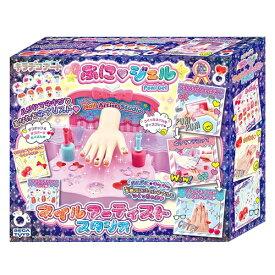 キラデコアート【PG-09 ぷにジェル ネイルアーティストスタジオ】セガトイズ