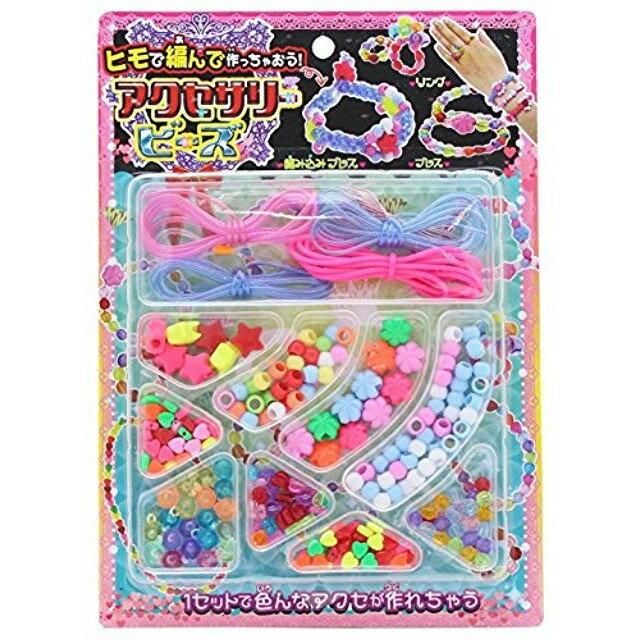 おもちゃのビーズ【アクセサリービーズセット 】オンダ