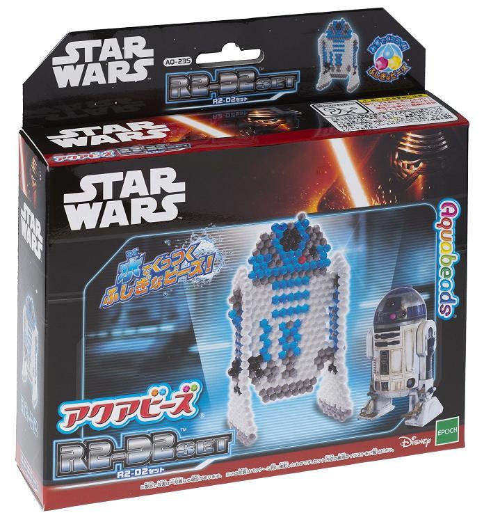 アクアビーズ【AQ-235 スター・ウォーズ R2-D2セット】エポック社