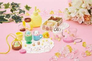 5才〜★すみっコぐらし【きらきらスノードーム 喫茶すみっコ】アガツマ/2020年10月発売予定