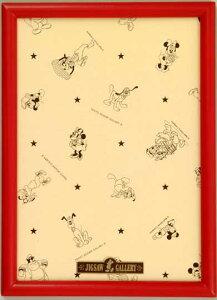 ★365日毎日発送OK★200Pディズニー専用木製パネル【レッド 200ピース用(22.5×32cm) Disney ジグソーパズル(4905823905128)】テンヨー