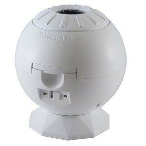 家庭用星空投影機(プラネタリウム)【ホームスターライト2 ホワイト】セガトイズ