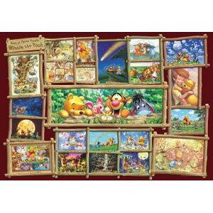 Disneyディズニー ジグソーパズル 【DG-2000-529 アート集 くまのプーさん】ぎゅっとサイズ2000ピース/テンヨー